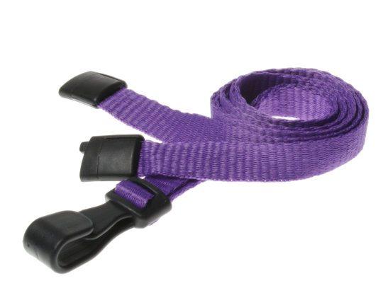 purple lanyards